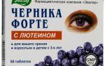 Пигментная глаукома – все о зрении