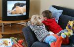 Взрослые в ответе за пристрастие детей к телевизору и компьютеру – все о зрении