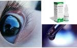Глазные капли при травме глаз — все о зрении