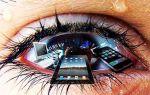 Смартфон может стать причиной временной потери зрения — все о зрении