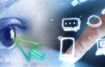 Электронные гаджеты на страже здоровья глаз компьютерных пользователей – все о зрении
