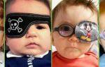 Детский окклюдер: виды, отзывы, где купить — все о зрении